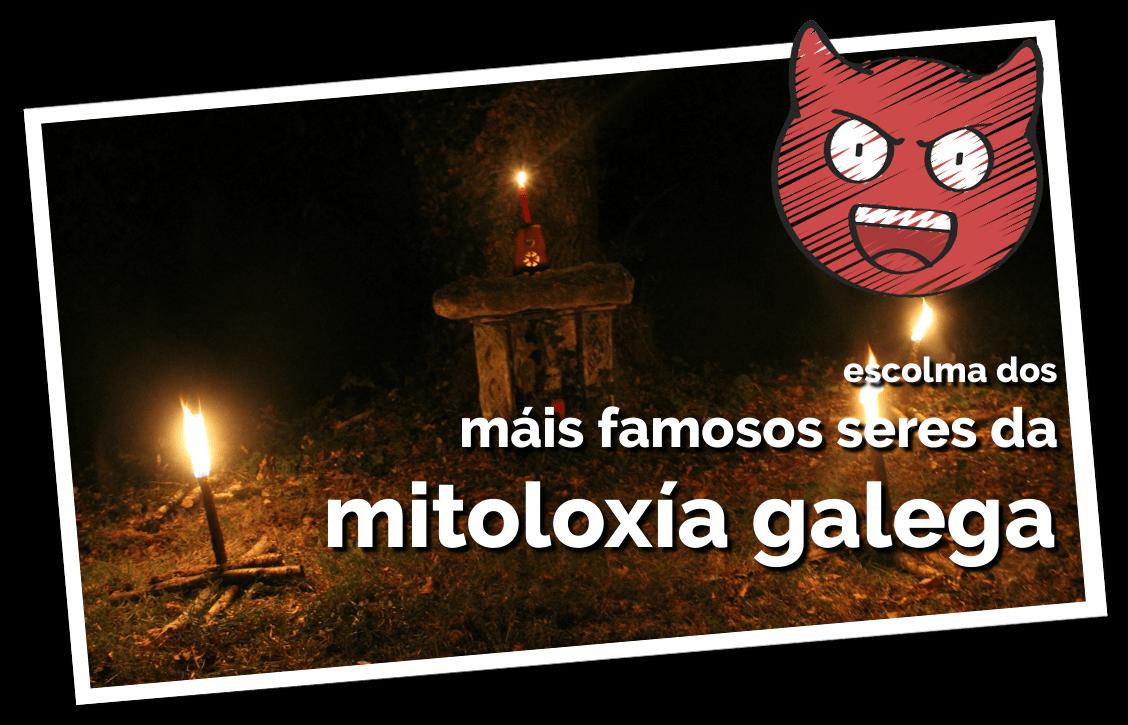 Imaxe destacada da antoloxía de seres mitolóxicos galegos